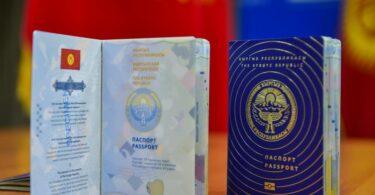 ГРС начала выдавать биометрические паспорта