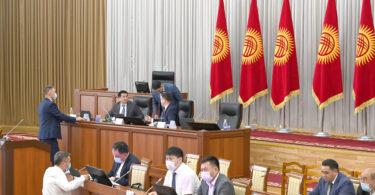 22 июля Жогорку Кенеш принял в третьем чтении блок кодексов, подготовленных и внесённых Генпрокуратурой