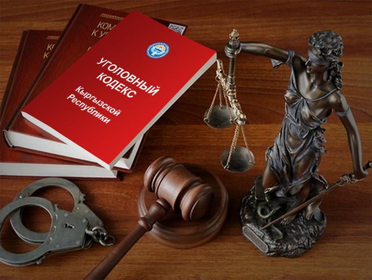 Кодексы о нарушениях и проступках будут упразднены