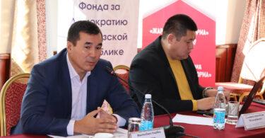 ЦИК начала цикл обучения партий и кандидатов с тренинга в г.Бишкек